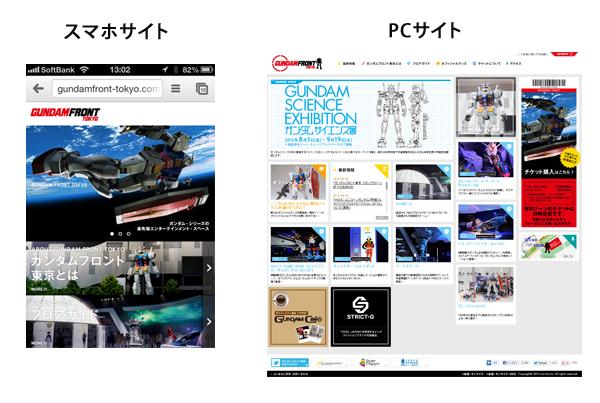 サイト画像jpg